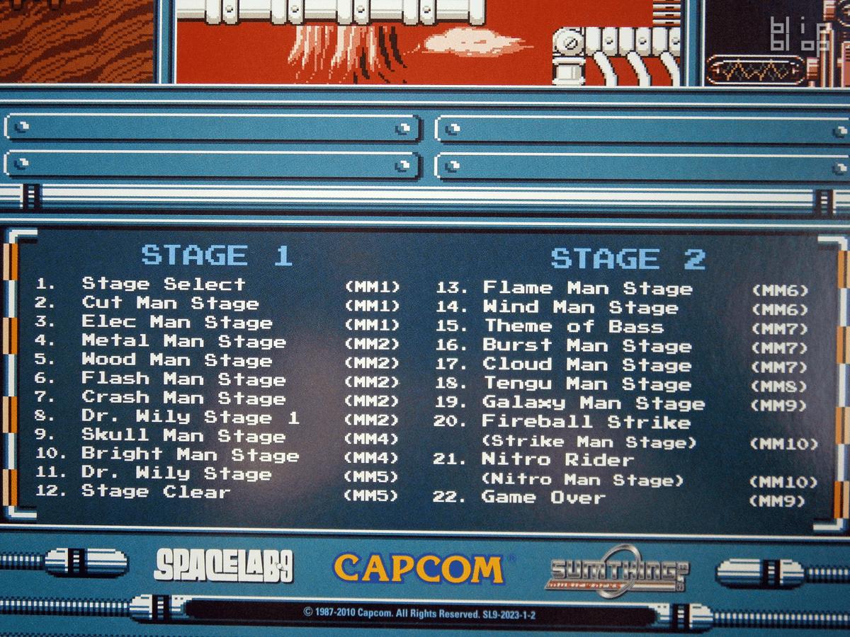 Mega Man - Tracklist