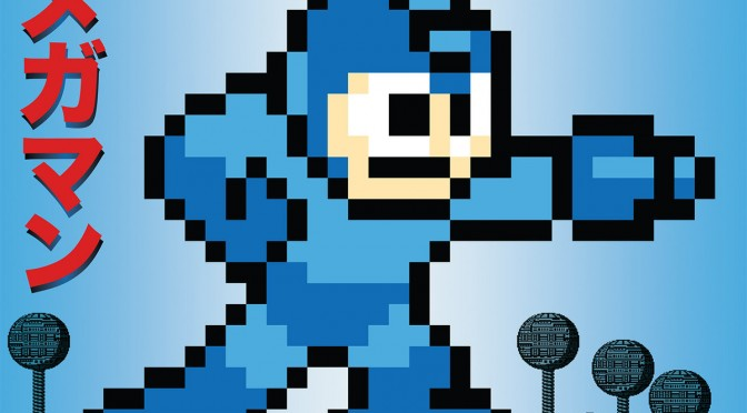 Mega Man - Cover