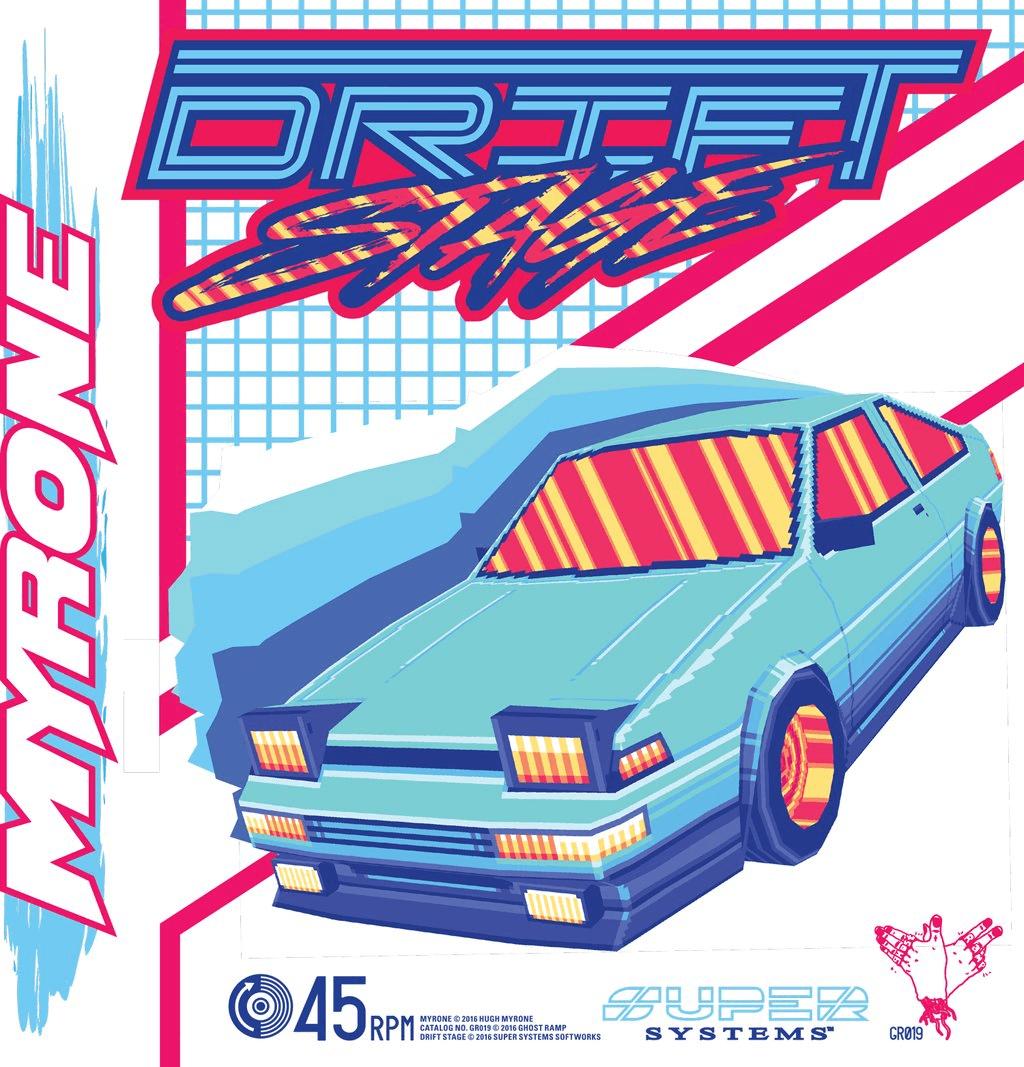 Drift Stage (Keizai) - Mockup