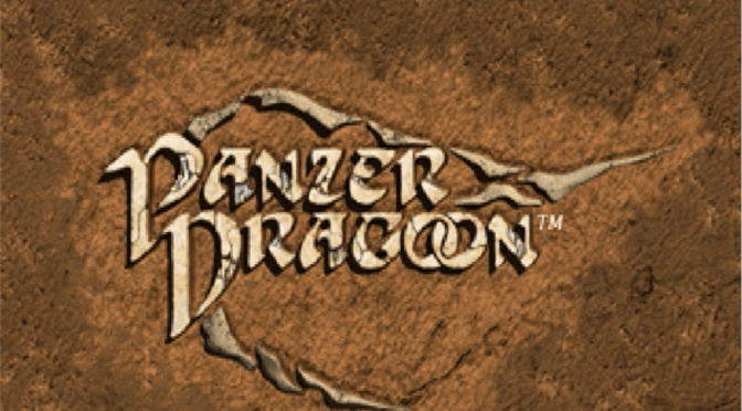 Data Discs to release the Panzer Dragoon score on vinyl