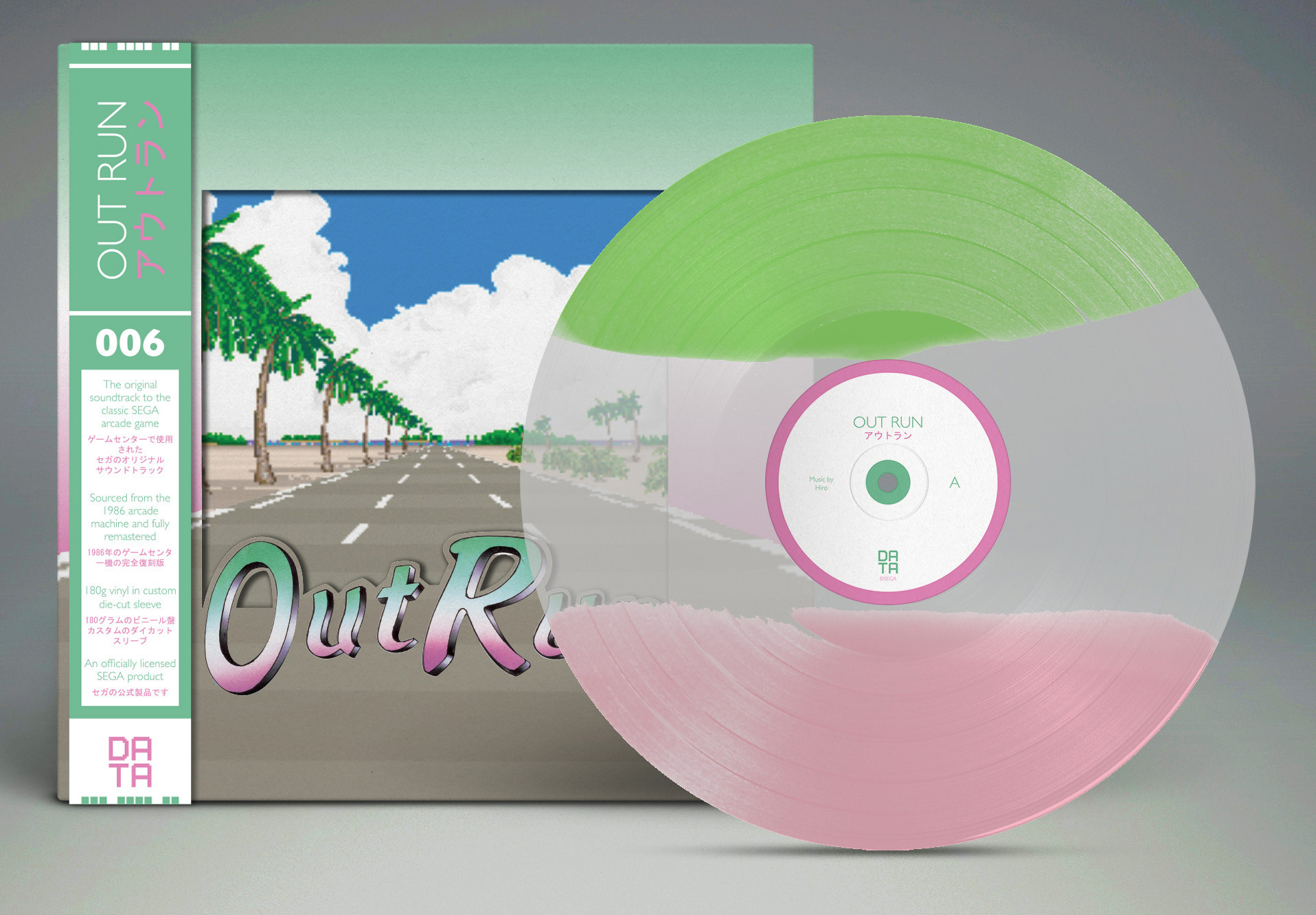OutRun - Mockup Limited Edition