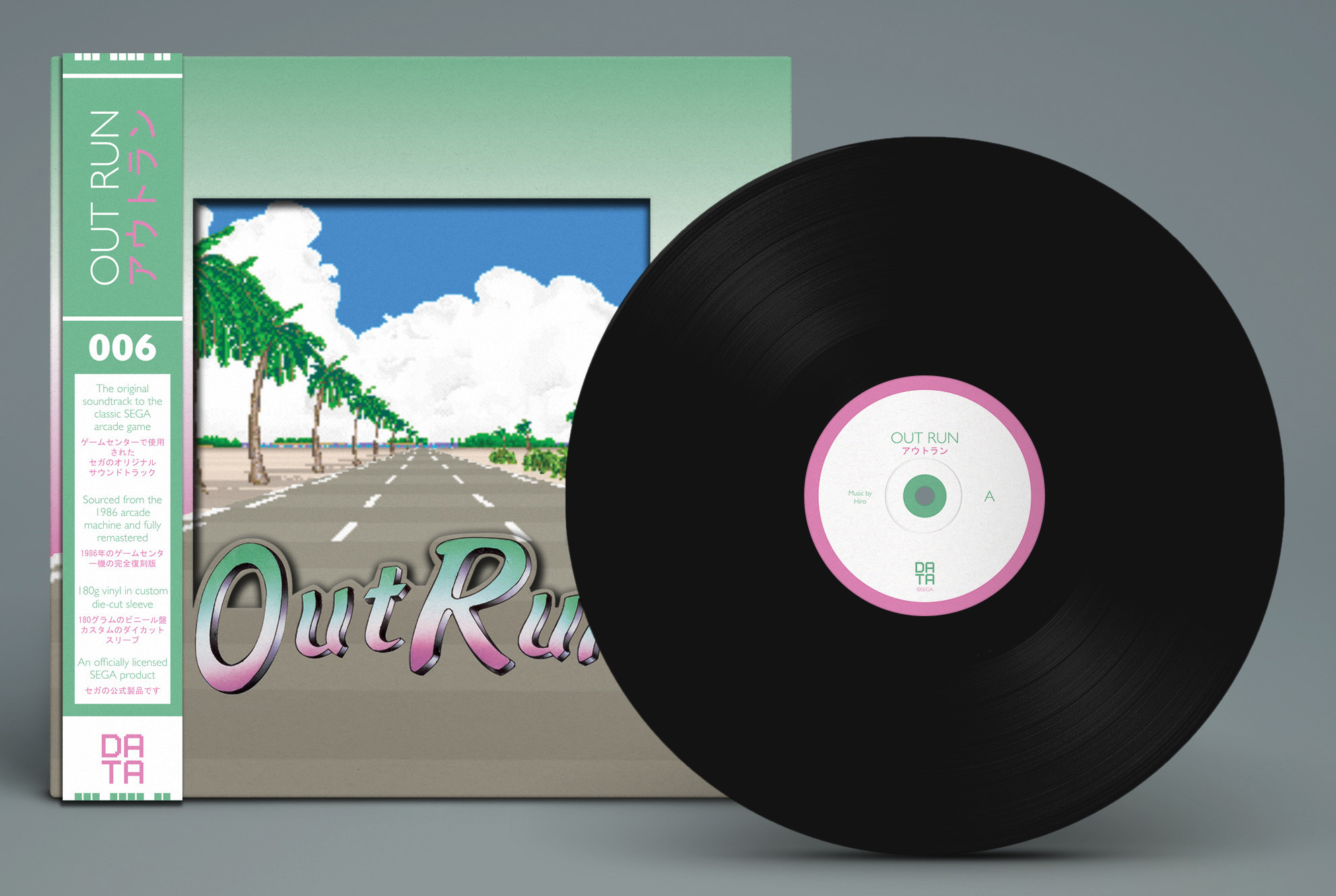OutRun - Mockup Black