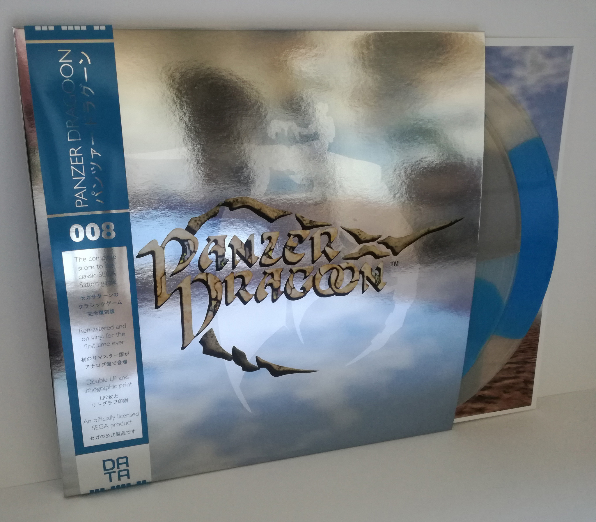 Panzer Dragoon - Cover