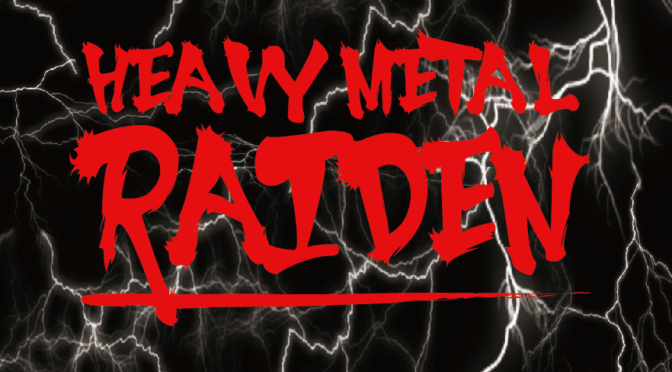 Heavy Metal Raiden - Front Cover
