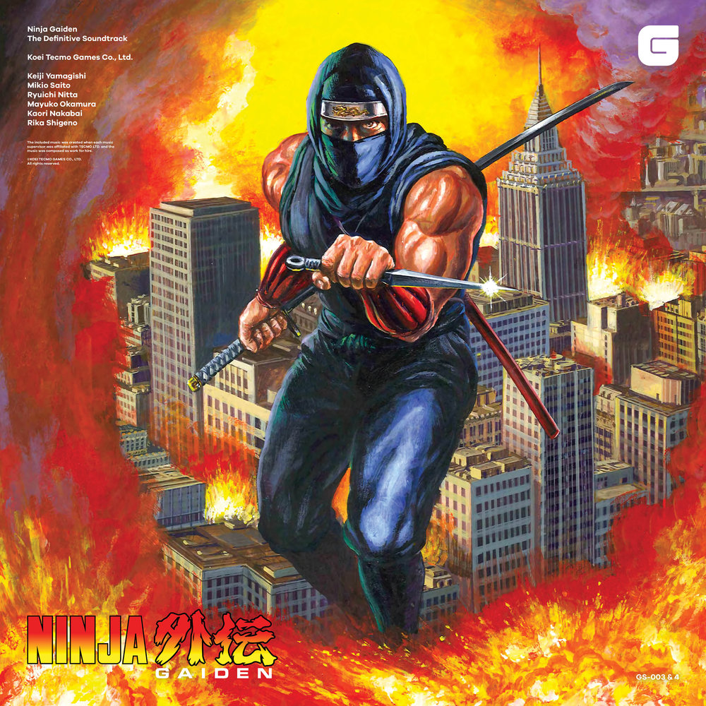 Ninja Gaiden - Box Set