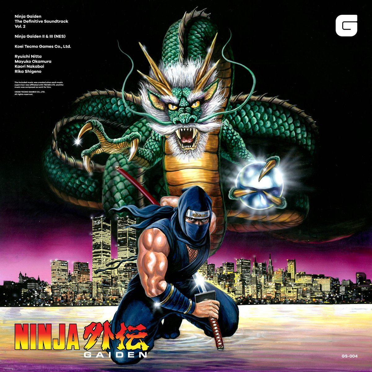 Ninja Gaiden Vol. 2 - Front