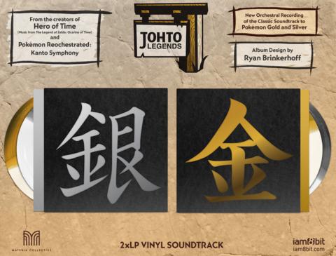 Johto Legends - Cover