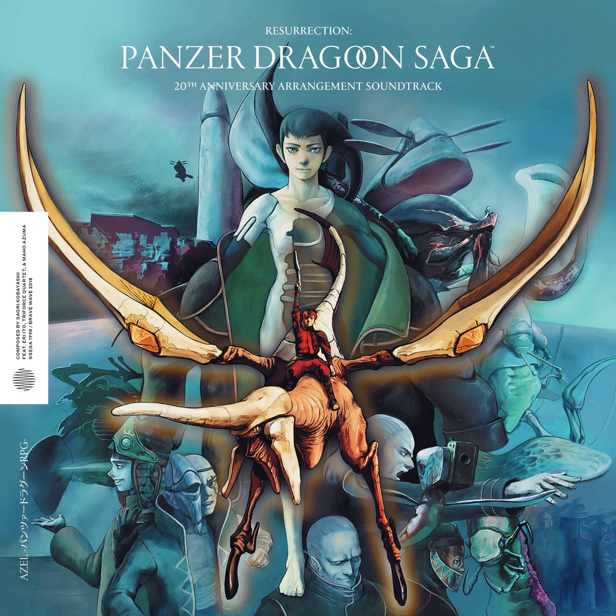 Resurrection: Panzer Dragoon Saga - Front