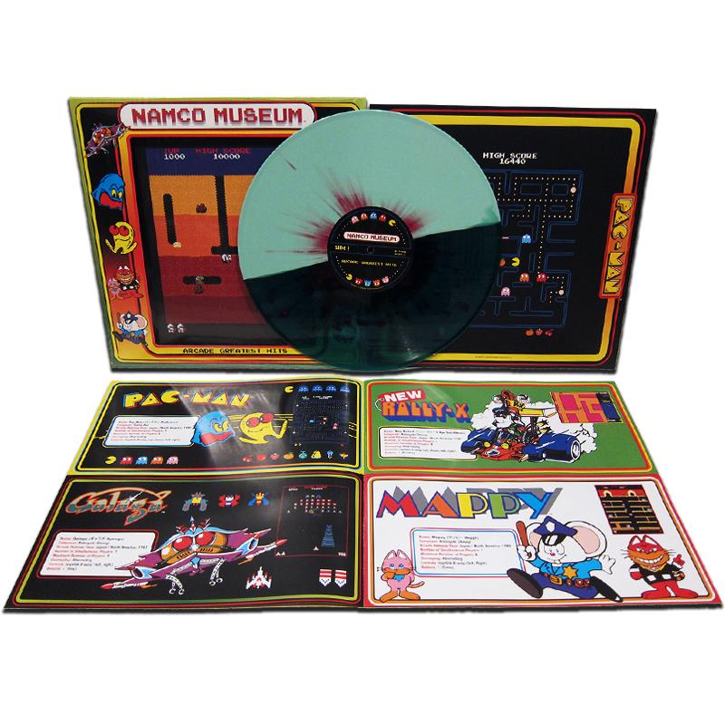 Namco Arcade - Galaga Variant