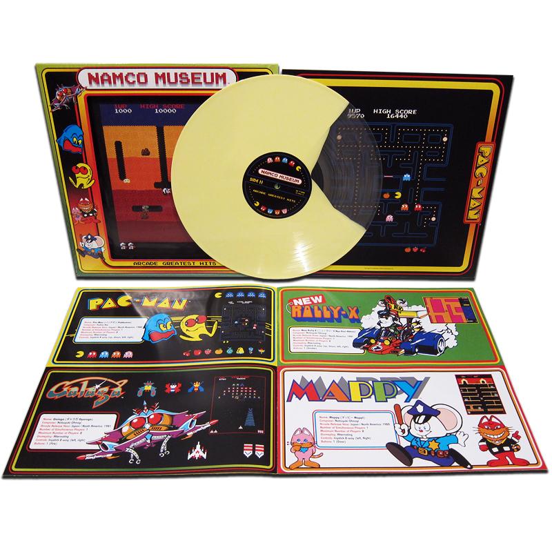 Namco Arcade - Pac-Man Variant
