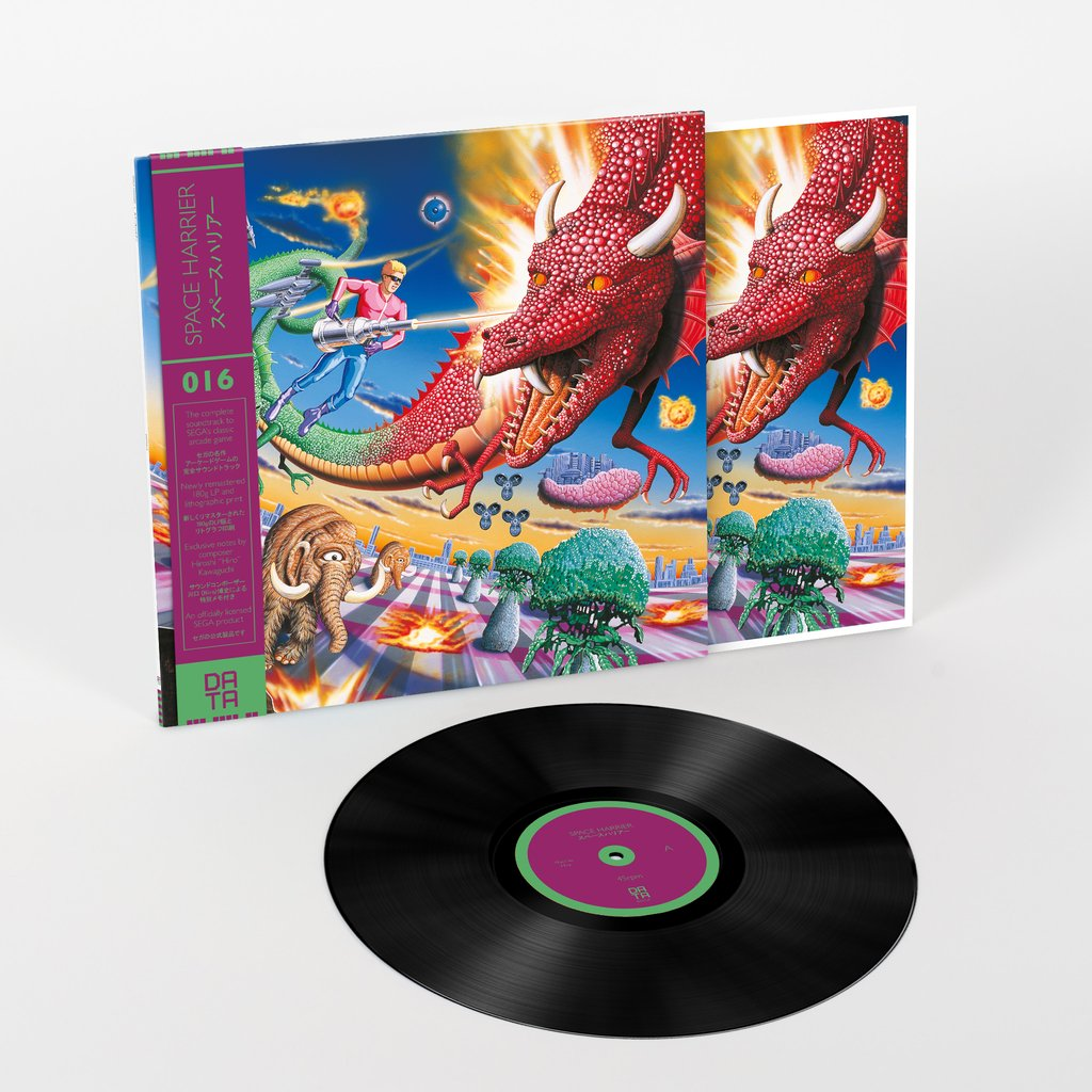 Space Harrier - Black Vinyl