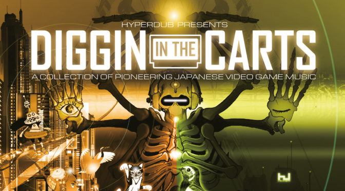 "The ""Diggin' In The Carts"" compilation is now up for preorder via Hyperdub"