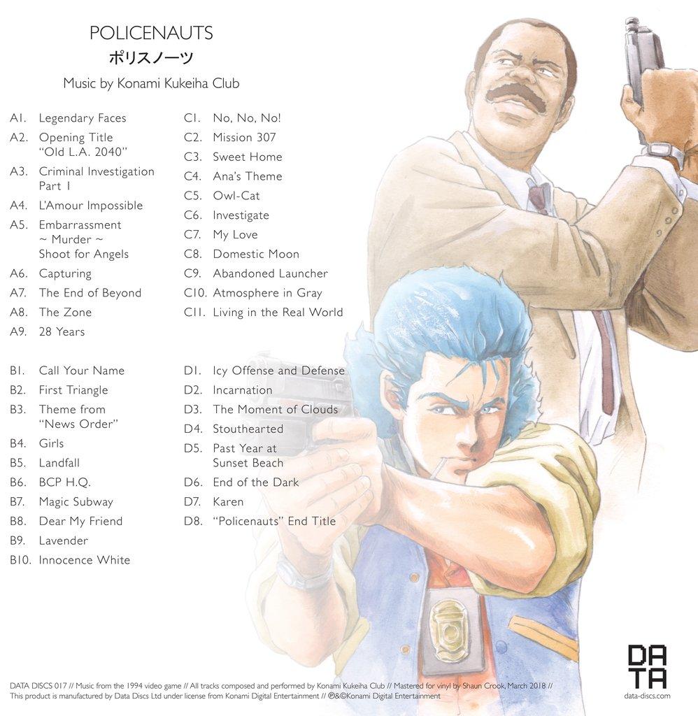 Policenauts - Back