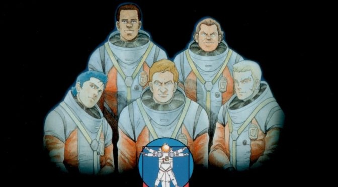 Policenauts - Feature