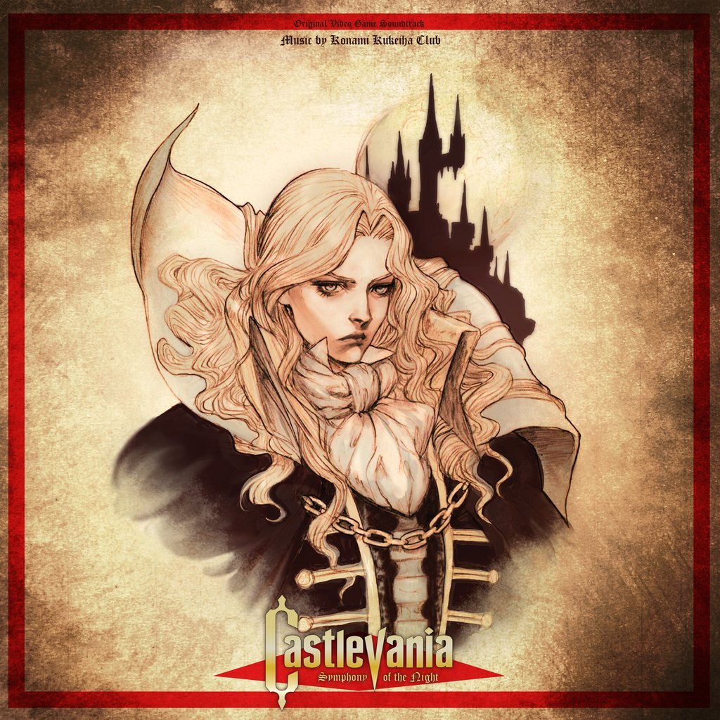 Castlevania: Symphony Of The Night - Front