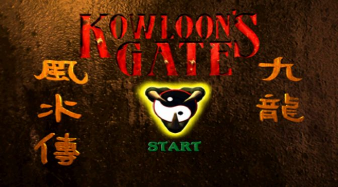 Kowloon's Gate - Feature