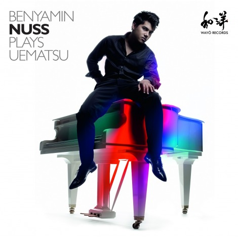 Benyamin Nuss Plays Uematsu - Feature