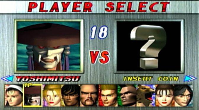 Tekken 2 - Feature