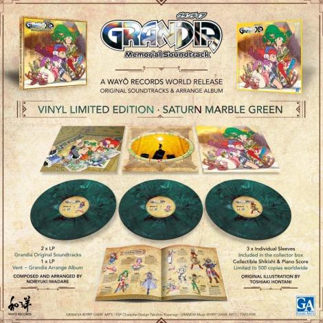 Grandia - Limited Edition