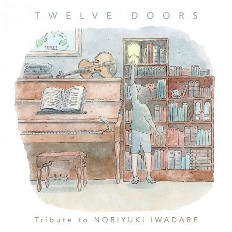 Twelve Doors - Front