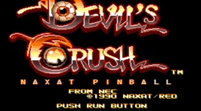 Devil's Crush & Alien Crush soundtracks now available from Enjoy The Ride