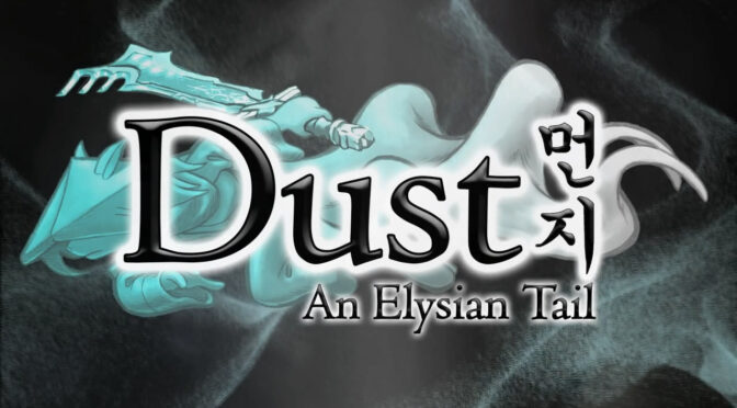 Limited Run Games releasing Dust: An Elysian Tail and Phantom Breaker: BattleGrounds Overdrive