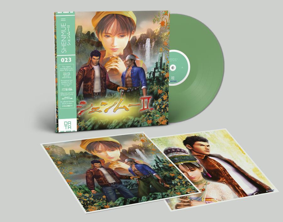 Shenmue II - Green Vinyl