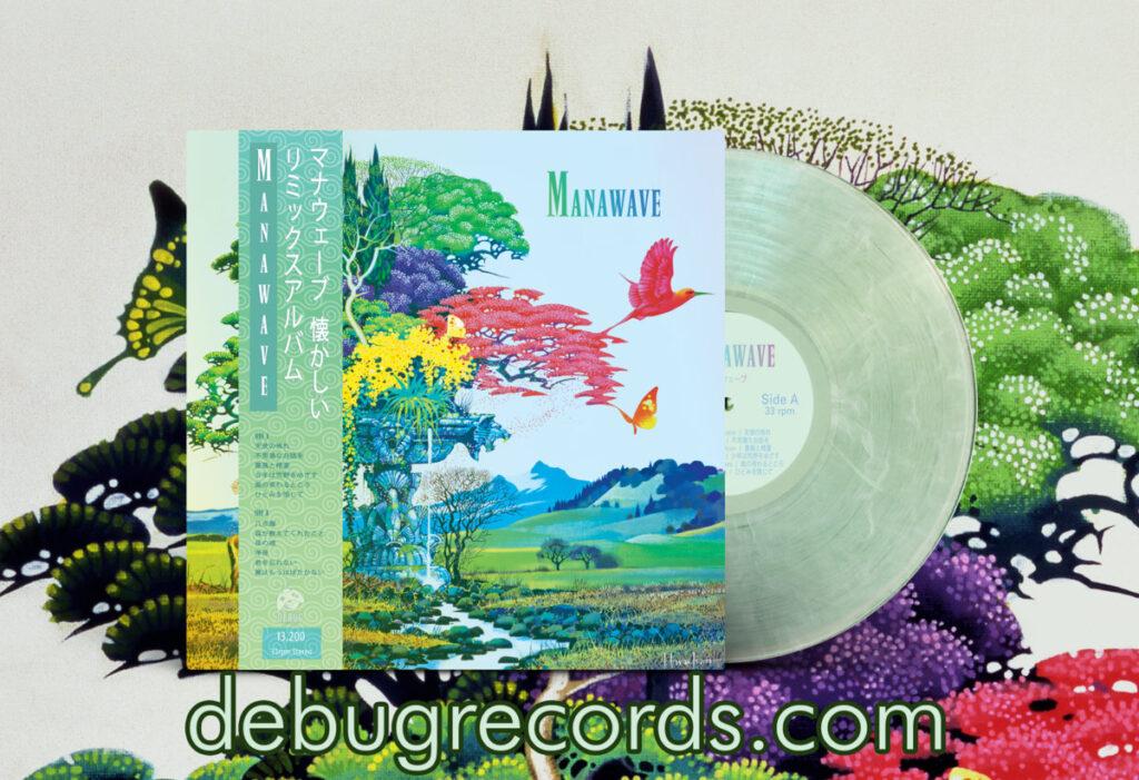 Manawave - Green Vinyl