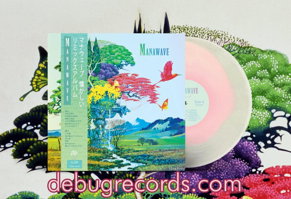 Manawave - Pink Vinyl