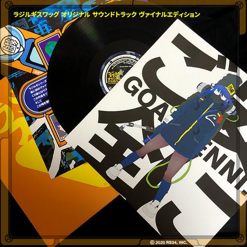 Radirgy Swag JP - Contents
