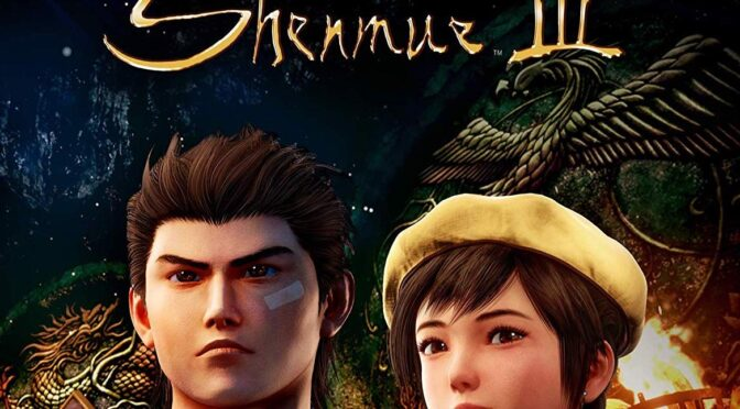 Shenmue III - Feature