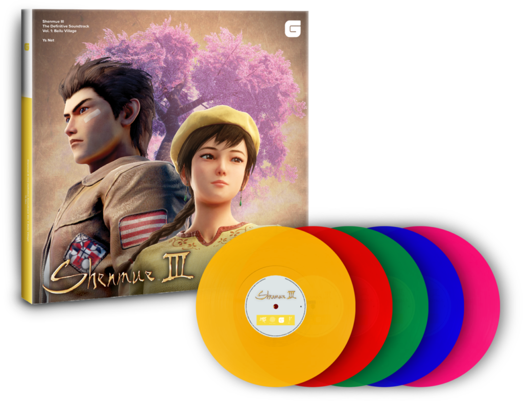 Shenmue III - Vol. 1 Box