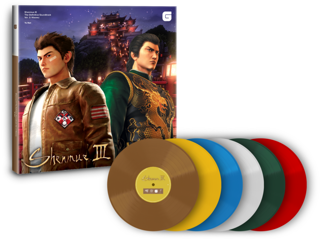 Shenmue III - Vol. 2 Box