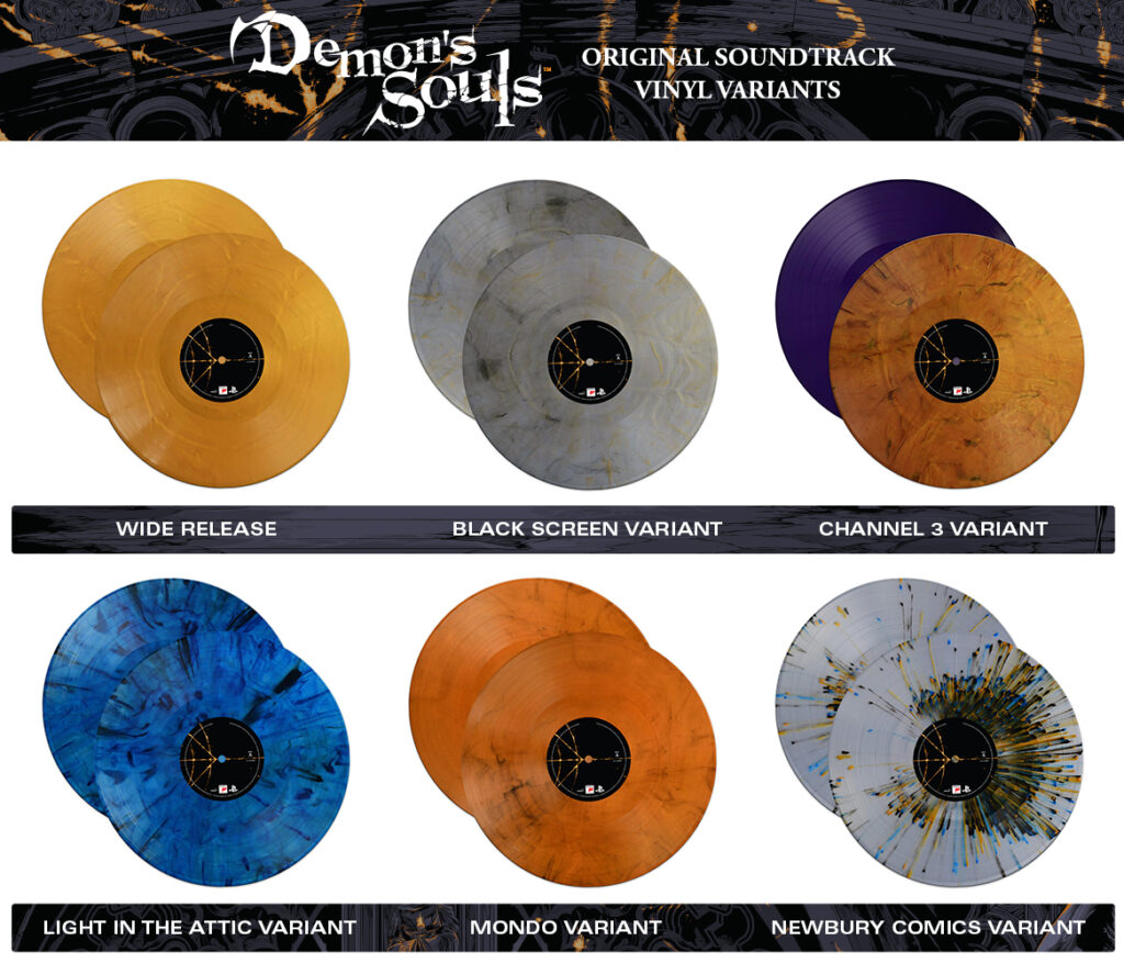 Demon's Souls - Variants