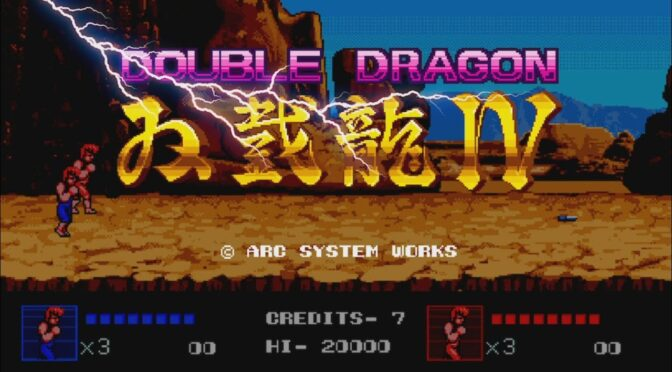 Double Dragon IV - Feature