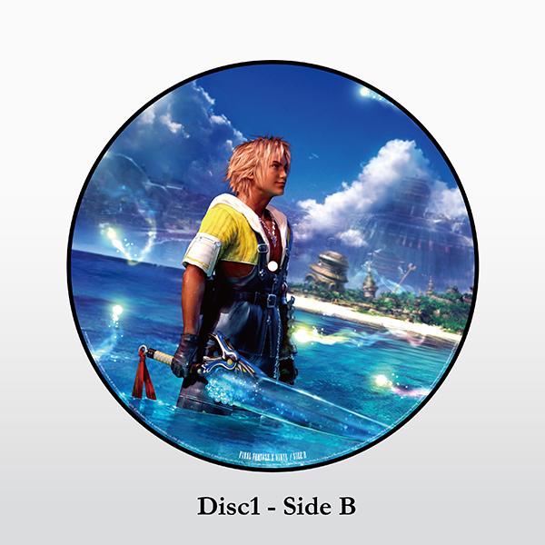 Final Fantasy X - Vinyl B
