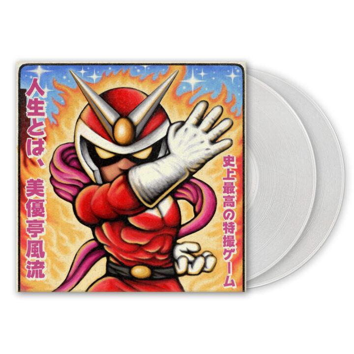 Viewtiful Joe - Front & Clear Vinyl