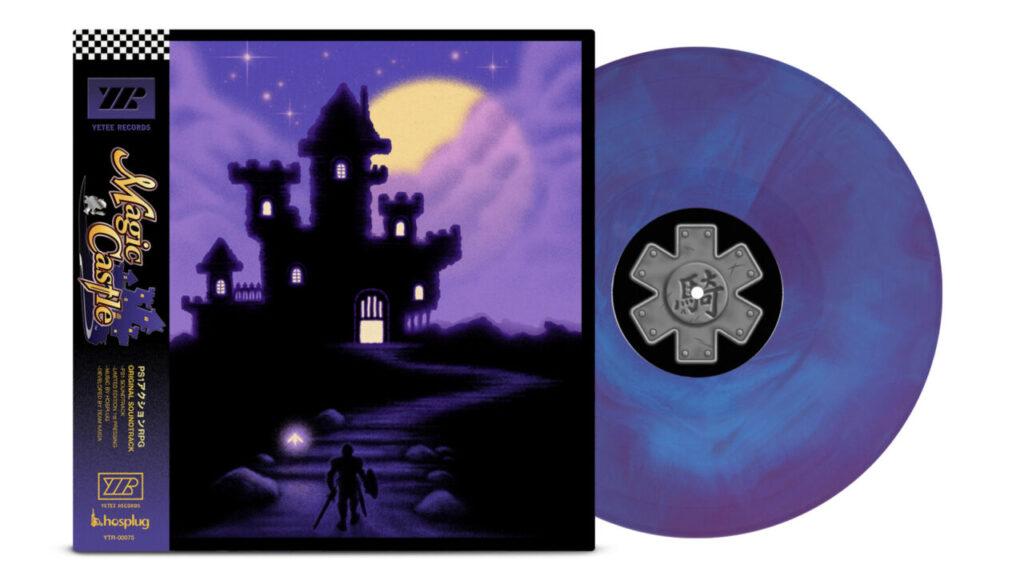Magic Castle - Front