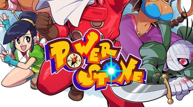 Power Stone - Feature