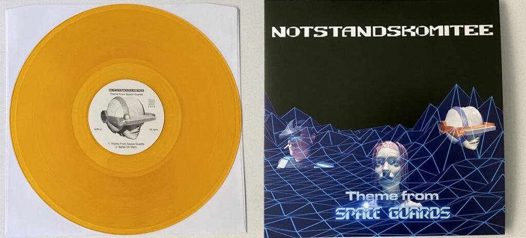 Space Guards - Vinyl